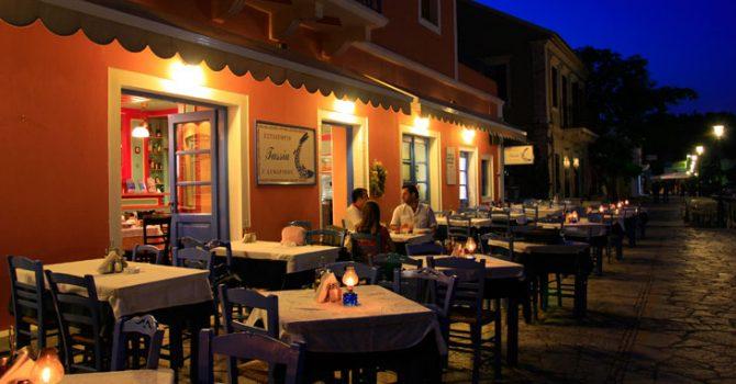 Restaurantul Tassia