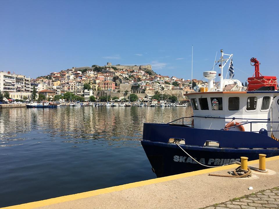 Explorând Orașul Kavala!